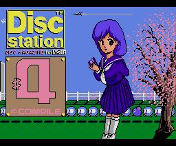 Disc Station 04 (1989, MSX2, MSX2+, Compile)