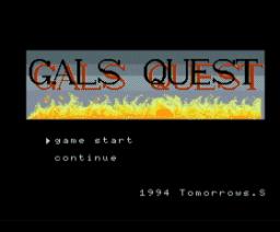 Gals Quest (1994, MSX2, Tomorrows Soft)