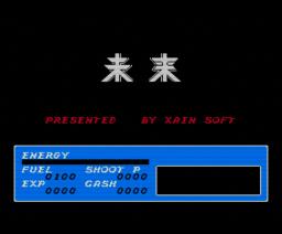 Mirai (1987, MSX2, Sein Soft / XAIN Soft / Zainsoft)