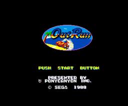 Out Run (1988, MSX2, Sega)