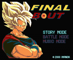 Final Bout (2000, MSX2, Imanok)