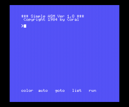 Simple ASM (1984, MSX, Coral Corporation)