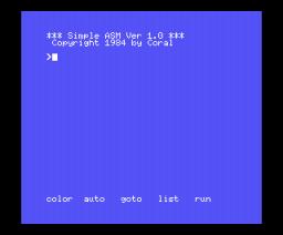 Simple ASM (1984, MSX, Coral)