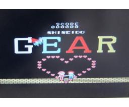 GEAR (MSX, Shiseido)
