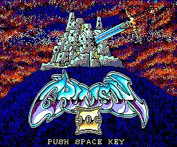Crimson II (1989, MSX2, MSX2+, XtalSoft)