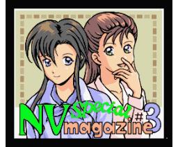NV Magazine Special #3 (1994, MSX2, Syntax)