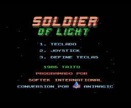 Soldier of Light (1989, MSX, Animagic)