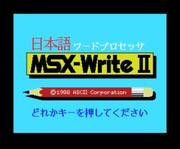Japanese MSX Write II (1988, MSX2, ASCII)