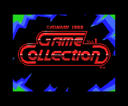 Konami Game Collection 1 (1988, MSX, Konami)
