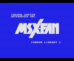 MSXFAN Fandom Library 1 - Program Collection 50 (1988, MSX, MSX2, Tokuma Shoten Intermedia)