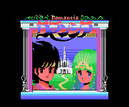 Romancia - Dragon Slayer Jr. (1986, MSX, Falcom)