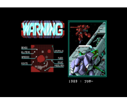 Warning (1988, MSX2, Cosmos Computer)