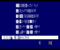 Japanese word processor unit (1985, MSX, Konami)