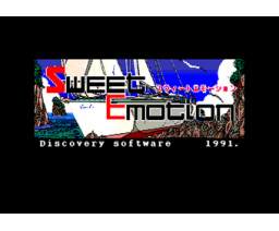 Sweet Emotion (1991, MSX2, Discovery Software)