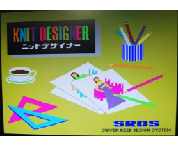 Knit Designer (MSX2+, Turbo-R, Silver Reed)