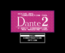 Dante 2 (1992, MSX2, ASCII Corporation, MSX Magazine (JP))