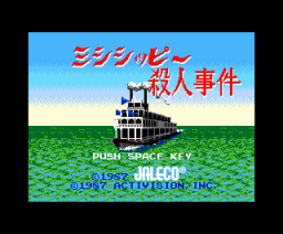 Murder on the Mississippi (1987, MSX2, Activision)