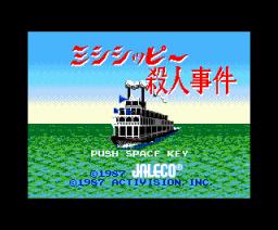 Murder on the Mississippi (1987, MSX2, Jaleco)