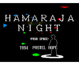 Hamaraja Night (1994, MSX2, Pastel Hope)