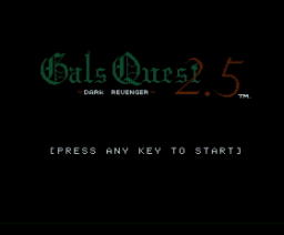 Gals Quest 2.5 - Dark Revenger (1997, MSX2, Tomorrows Soft)