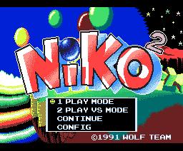 Niko² (1991, MSX2, Wolfteam)