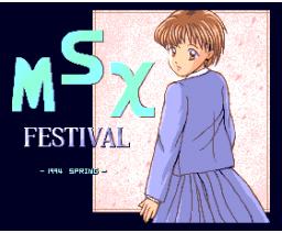 MSX Circle Pamphlet #1 - Spring 1994 (1994, MSX2, Turbo-R, Syntax)