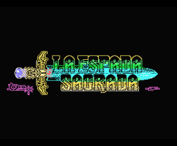 Espada Sagrada, La (1990, MSX, Topo Soft)