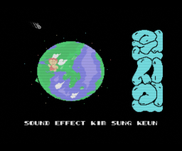 Won-Si-In (1991, MSX, Zemina)