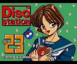 Disc Station 23 (1991, MSX2, MSX2+, Compile)