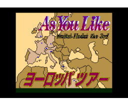 As You Like: Yaritai-Hodai the 3rd Vol.1 (1990, MSX2, Lucifer Soft)