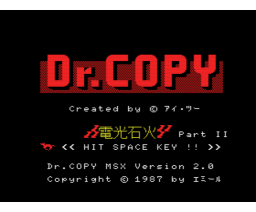 Dr. Copy (1987, MSX, Emiiru)