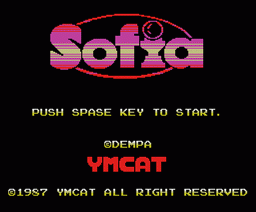 Sofia (1987, MSX, Dempa Micomsoft Co., LTD)