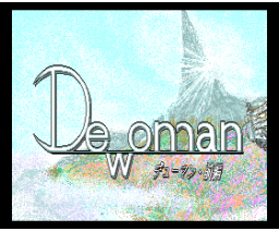 Dewoman first part (1993, Turbo-R, Blue Eyes)
