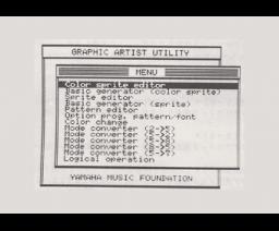 Graphic Artist Utility (1986, MSX, MSX2, YAMAHA)
