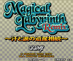 Magical Labyrinth Remix (1997, MSX2, Gigamix)