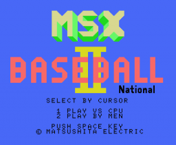MSX Baseball II (1986, MSX, Matsushita Electric Industrial)