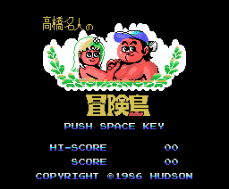 Master Takahashi's Adventure Island (1986, MSX, Hudson Soft)
