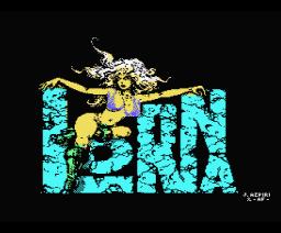 Lorna (1990, MSX, Topo Soft)