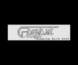 Gagnant (1986, MSX, Humming Bird Soft)