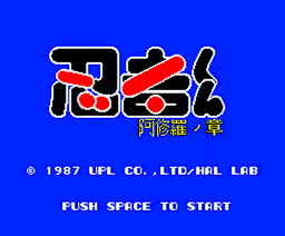 Mr. Ninja - Ashura's Chapter (1987, MSX2, HAL Laboratory)