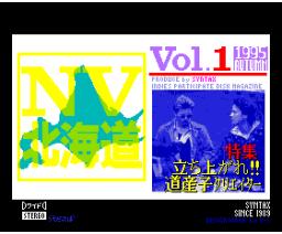 NV Hokkaido #1 (1995, MSX2, Turbo-R, Syntax)