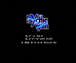 Psychic War - Cosmic Soldier 2 (1988, MSX2, Kogado Studio)