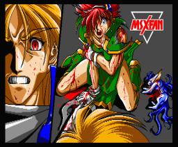 MSX・FAN Disk Magazine #26 (1994, MSX2, Tokuma Shoten Intermedia)