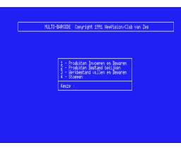 Multi-Barcode (1991, MSX2, NewVision, Club van Zes)