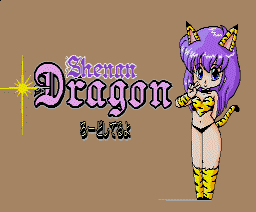 Shenan Dragon (1990, MSX2, Technopolis Soft)