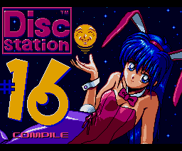 Disc Station 16 (90/9) (1990, MSX2, Compile)