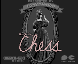 Kempelen Chess (1988, MSX2, Pony Canyon)