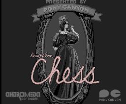 Kempelen Chess (1988, MSX2, Pony Canyon)
