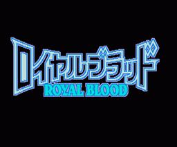 Royal Blood (1991, MSX2, Turbo-R, KOEI)