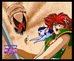 MSX・FAN Disk Magazine #3 (1991, MSX2, Tokuma Shoten Intermedia)